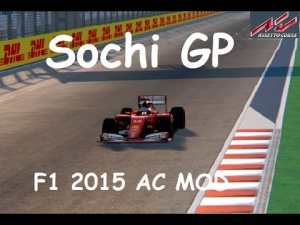 Formula 1 2015 Mod - Russian Sochi GP - Thrustmaster T500RS F1 Ferrari
