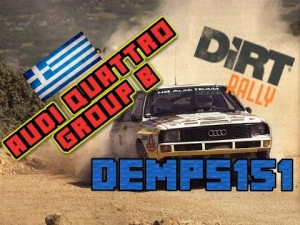 DiRT Rally: EP4 Audi Qauttro Group B, Greece