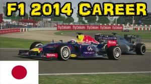 F1 2014 Career - Part 33: Japan
