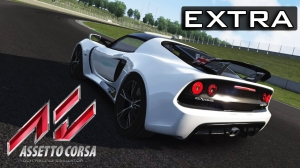 Assetto Corsa: Console Announcement - Extra 3