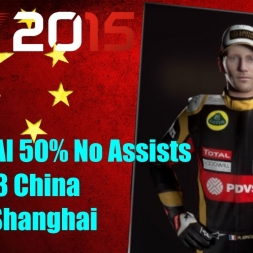 F1 2015 China Romain Grosjean Championship Season Super Shanghai