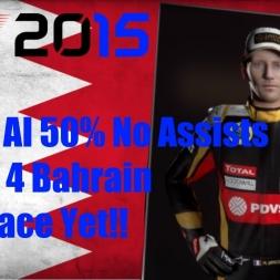 F1 2015 Bahrain Romain Grosjean Championship Season Best Race Yet