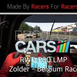 Project Cars - RWD P30 LMP