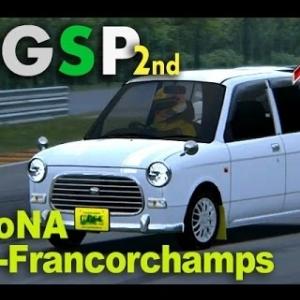 【Assetto Corsa】 MGSP ジーノNA スパフランコルシャン 4LAP