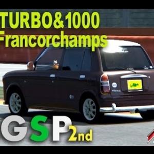 【Assetto Corsa】 MGSP ジーノターボ&1000 スパフランコルシャン 4LAP