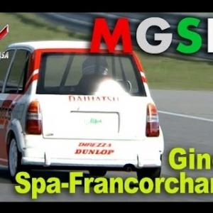 【Assetto Corsa】 MGSP ジーノSS スパフランコルシャン 4LAP