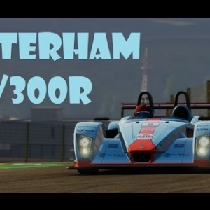 Unpopular cars you MUST try #2: Caterham SP/300r