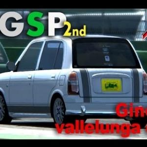 【Assetto Corsa】 MGSP ジーノNA バレルンガクラブ 7LAP