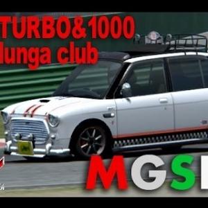 【Assetto Corsa】 MGSP ジーノターボ&1000 バレルンガクラブ 7LAP