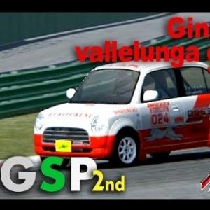 【Assetto Corsa】 MGSP ジーノSS バレルンガクラブ 7LAP