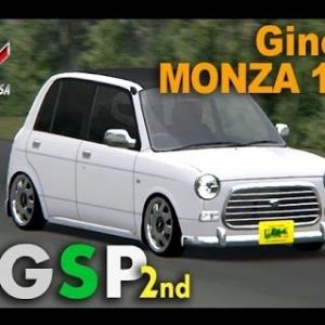 【Assetto Corsa】 MGSP ジーノNA モンツァ1966 4LAP