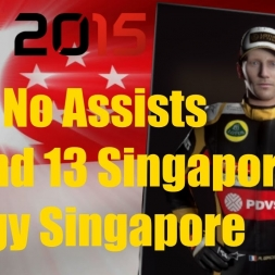 F1 2015 Singapore Championship Season Romain Grosjean