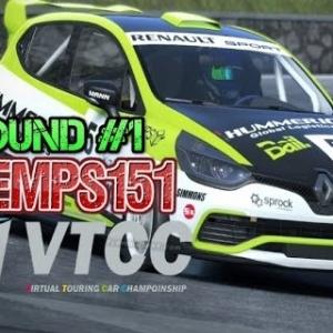 VTCC Clio Cup Championship Round 1, Demps151