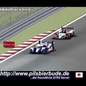 WEC * Fuji * Toyota TS040 * round 6/8 * [GTR2]