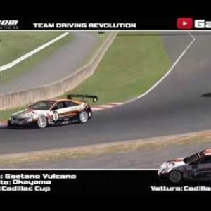 IRACING-CADILLAC CUP -BATTLE FOR THE WIN @ OKAYAMA