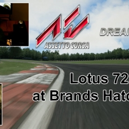 Assetto Corsa Dreampack 3 - Lotus 72D at Brands Hatch Indy (wheel-pedal cams)