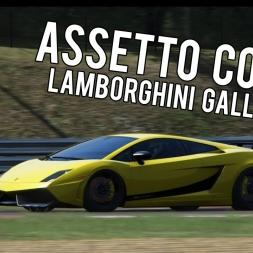 Assetto Corsa | Lamborghini Gallardo