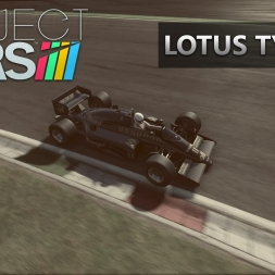 Project CARS: Lotus Type 98T Renault Turbo Hotlap at Monza (1:32.333)
