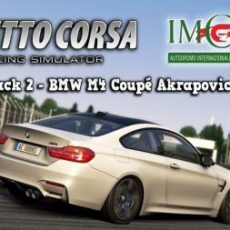 Assetto Corsa | Dream Pack 2 | BMW M4 Coupé Akrapovic Edition @ Imola