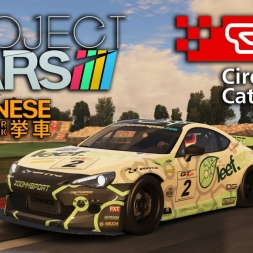 Project CARS | Japanese Car Pack | Toyota GT 86 Rocket Bunny GT Edition @ Catalunya National