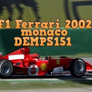 Assetto Corsa, Formula 2002 Monaco, Demps151