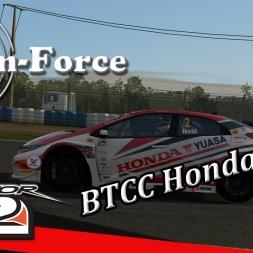 Rfactor 2: AI, gráficos, FFB - Honda Civic BTCC