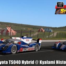 Toyota TS040 Hybrid @ Kyalami Historic Hekmet Effect - Stock Car Extreme 60FPS