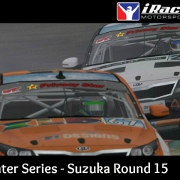 iRacing BSRTC Kia Winter Series 2016 - Round 15