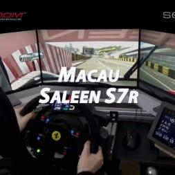 RaceRoomRacing Experience - Macau - Saleen S7R