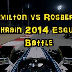F1 2015 - Hamilton vs Rosberg Bahrain 2014 Esque Battle