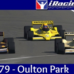 iRacing Lotus 79 at Oulton Park
