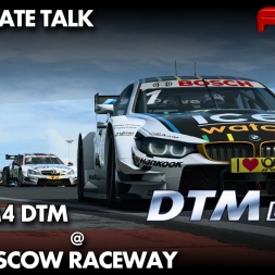 DTM Experience 2015 | My Love & Hate Talk |