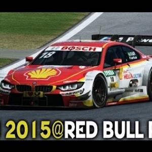 DTM 2015 #09 - Red Bull Ring