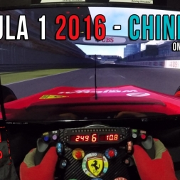 Formula 1 2016 Chinese Gp - Shanghai Circuit Onboard Virtual Lap