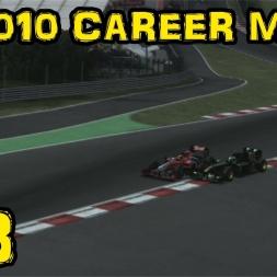F1 2010 Career - Race 13 - Belgium - I Crash