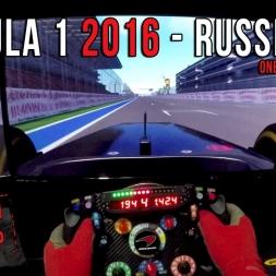 Formula 1 2016 Russian Gp - Sochi Circuit Onboard Virtual Lap (McLaren MP4-31)