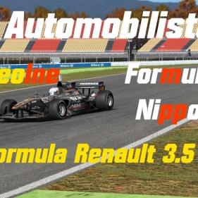 Automobilista // Formule Renault 3.5 + Formula Nippon // Barcelone