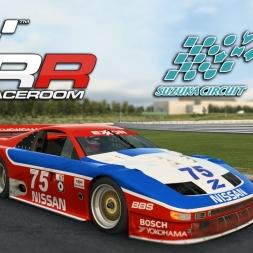 RaceRoom Racing | Nissan 300ZX Z32 @ Suzuka Circuit