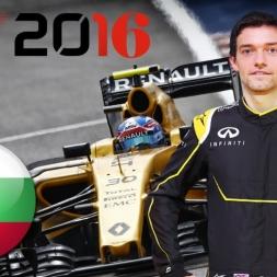 F1 2016 Hungarian GP Jolyon Palmer Season