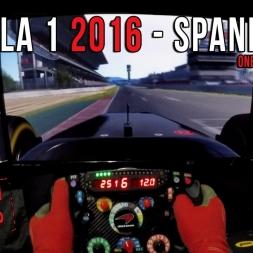 F1 2016 Spanish GP - Circuit de Catalunya Onboard Virtual lap