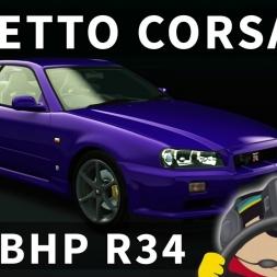 Assetto Corsa - Oculus Rift CV1 - 750WHP R34 GTR on Shomaru Pass