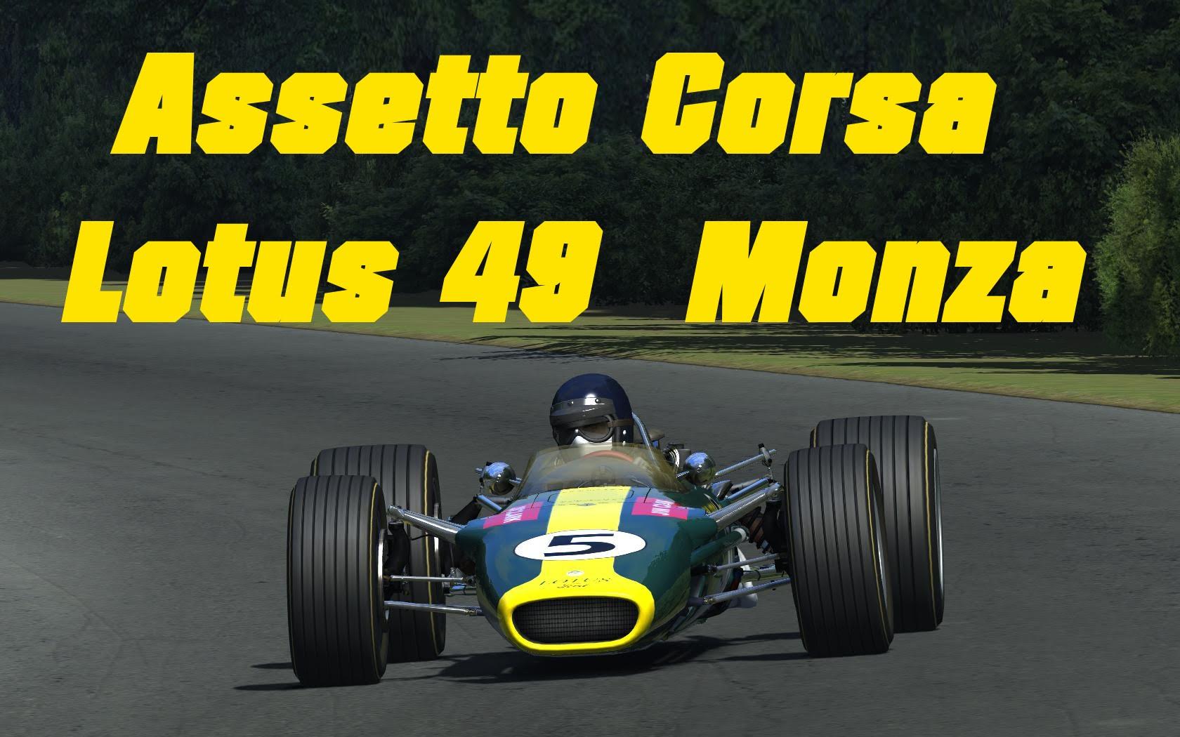 Assetto Corsa // Lotus 49 // Monza 1966