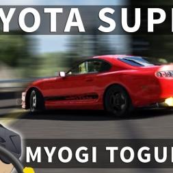 Toyota Supra Drift @ Myogi Togue | Assetto Corsa [Oculus Rift CV1 + T300RS]