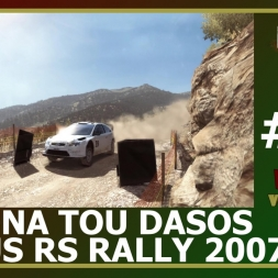 Dirt Rally - World Rank 30