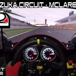 rFactor2 - NEW Suzuka Circuit - McLaren MP4-6