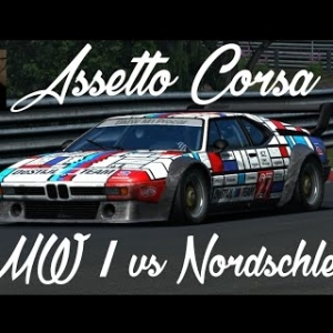 Assetto Corsa // BMW M1 Procar vs Nordschleife // + Footcam