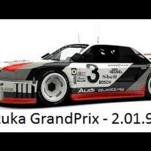 RaceRoom Setups - Audi GTO - Suzuka GrandPrix - 2.01.955 LD*