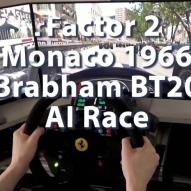 rFactor 2 - Monaco 1966 - Brabham BT20 - AI Race