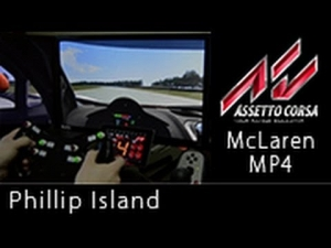Phillip Island Hot Lap McLaren MP4