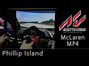 Phillip Island Hot Lap McLaren MP4